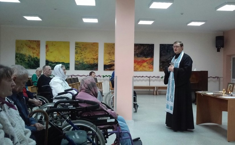 Причастие в доме престарелых «Антавиляй»