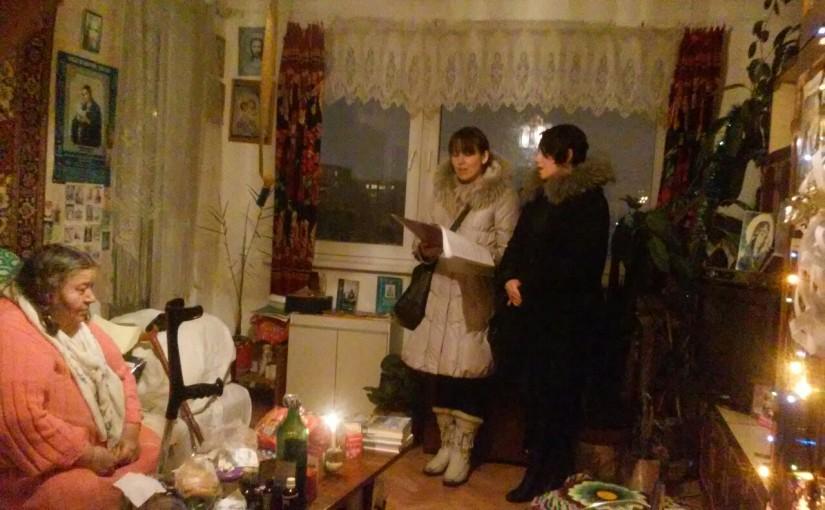 Поздравление с Рождеством Христовым немощных на дому