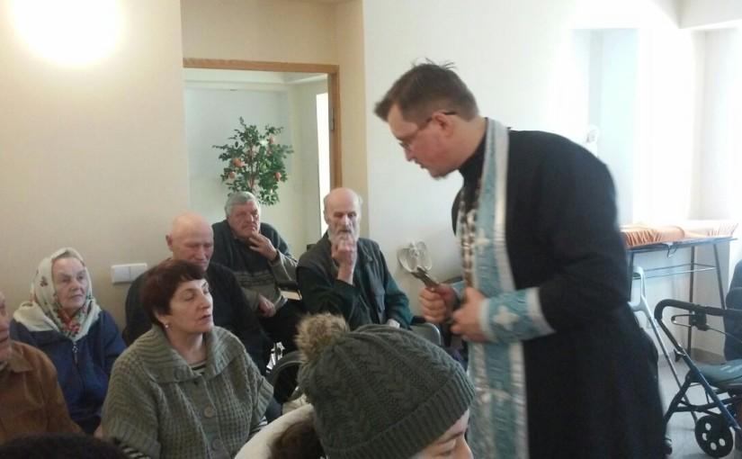 Молебен для престарелых