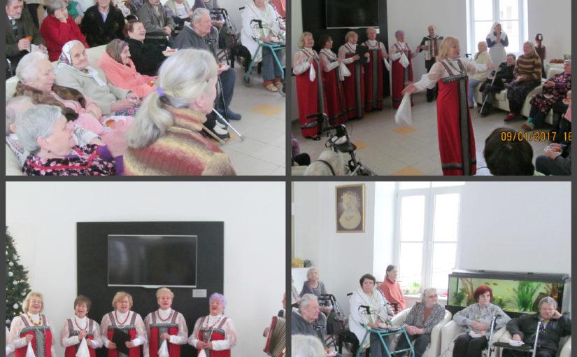 Рождественские встречи в больнице Вилкпедес