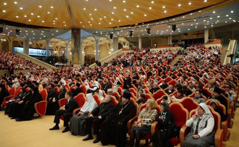 VII Общецерковный съезд по социальному служению