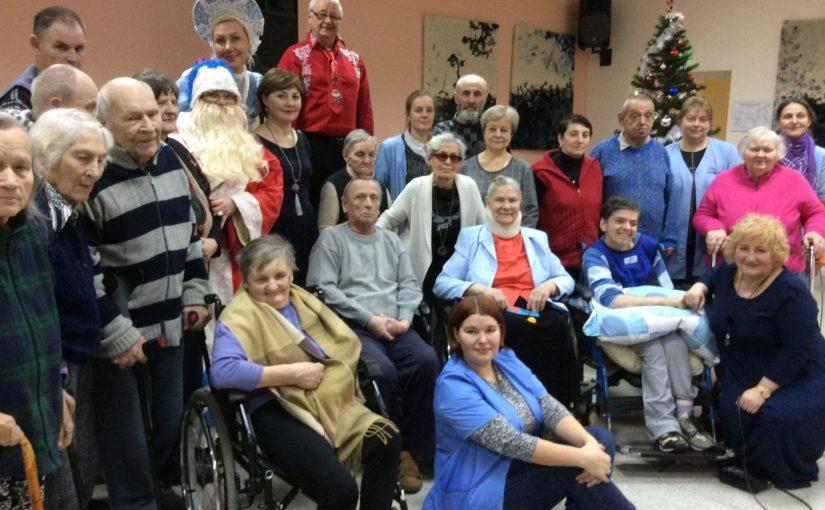 Рождественское поздравление в доме престарелых «Антавиляй»
