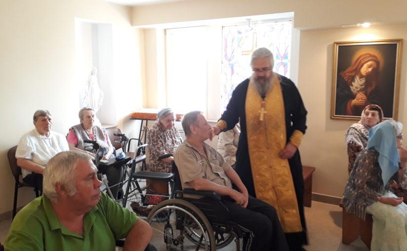Молебен о здравии в доме престарелых