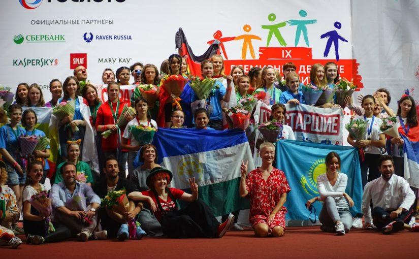 Девятые Всемирные детские «Игры победителей» прошли в Москве