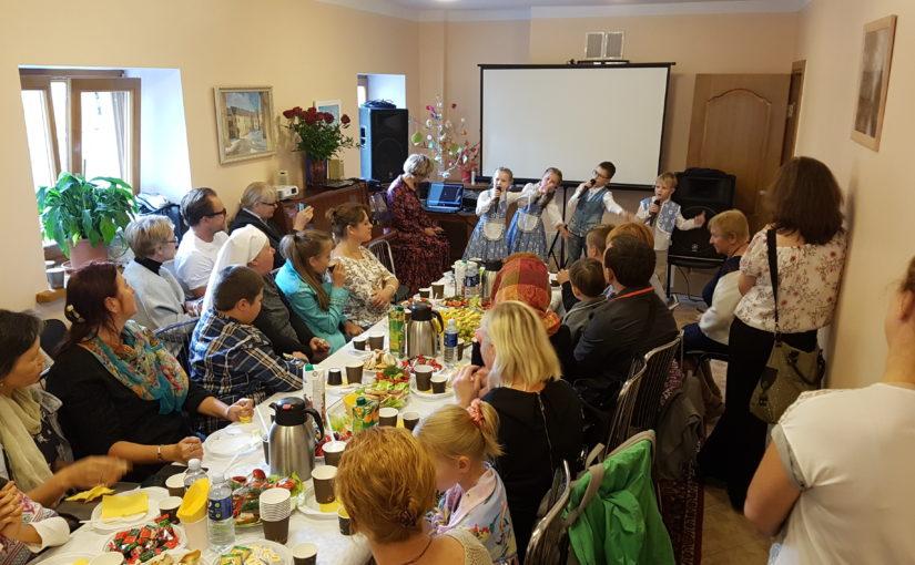Открытие нового учебного года в семейном клубе «Уютный дом»
