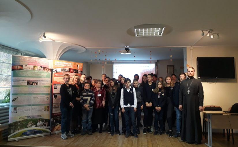 Беседы на нравственные темы в основной вильнюсской школе Лепкальне