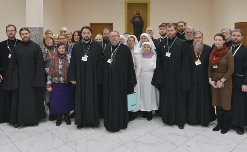 Конференция «Опыт и особенности милосердного служения в европейских странах»