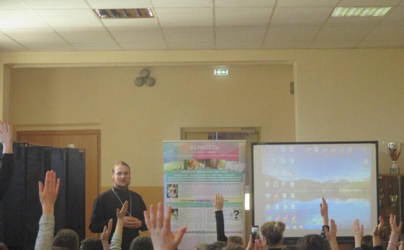 Беседы на нравственные темы со школьниками
