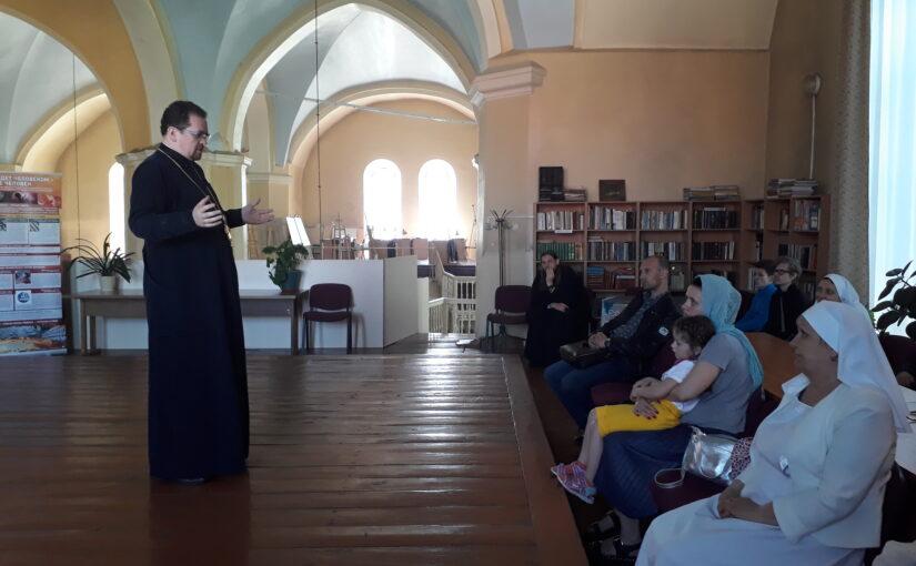 Представление лекционно-образовательного социального проекта по семейному и духовно-нравственному воспитанию в Пречистенском Кафедральном соборе