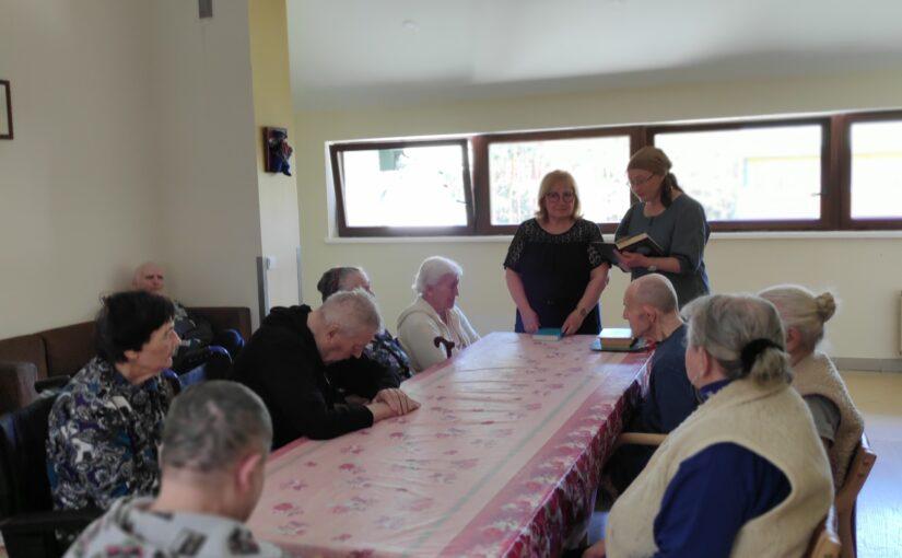 Посещение дома опеки и реабилитации «Сеневита»