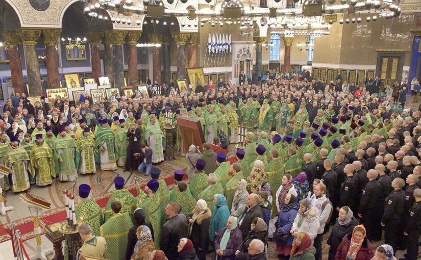 190 лет со дня Рождения Иоанна Кронштадского