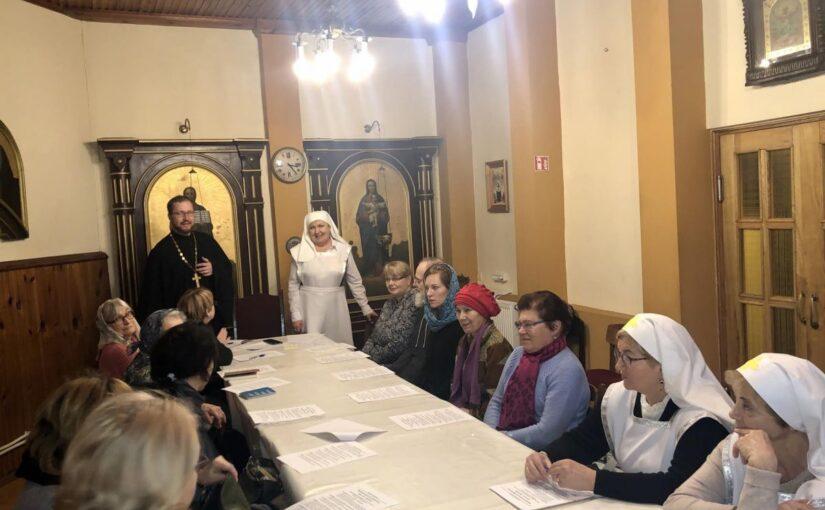 Открытие курсов сестёр милосердия