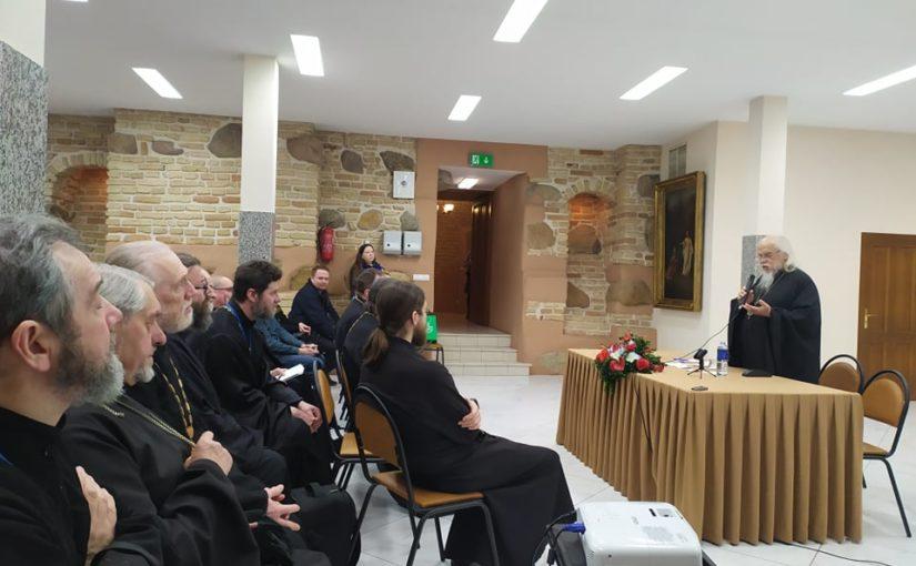 Открытие международной конференции по социальному служению