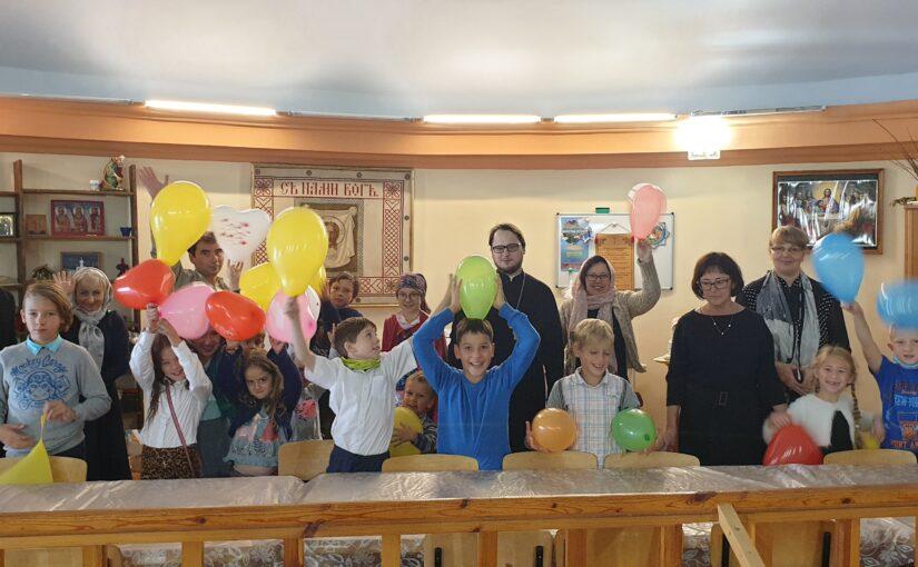 Открытие  учебного года в Воскресной школе Пречистенского собора г.Вильнюса
