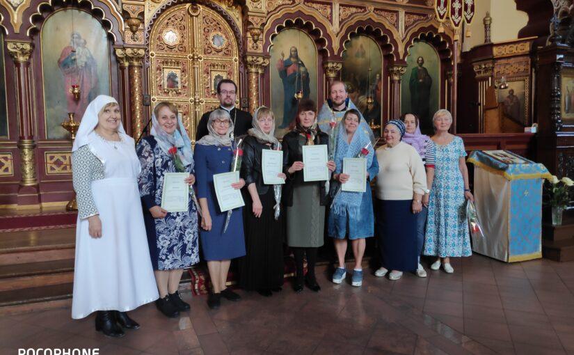 Вручение дипломов добровольцам Вильнюсского благочиния