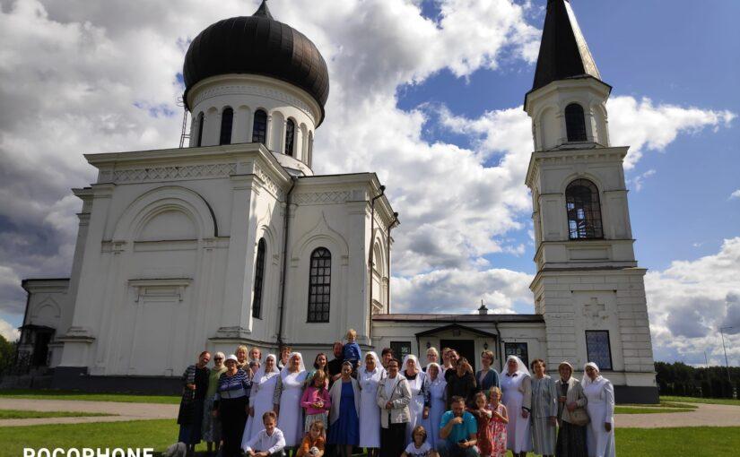 Паломническая поездка сестер милосердия в Вевис