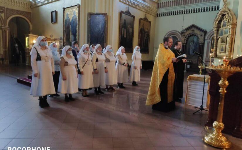 Богослужения в честь очередной годовщины создания Сестричества прп. Харитины Литовской