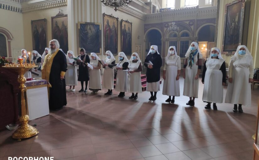 Молебен для сестер милосердия Сестричества прп. Харитины Литовской